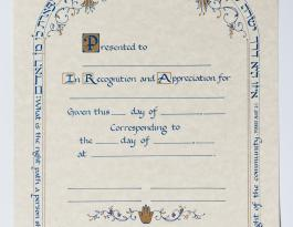 artistic certificate of appreciation