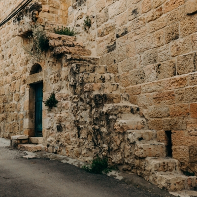 wall in jerusalem with staircase and door