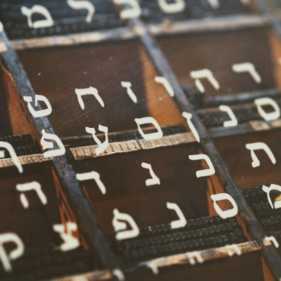 hebrew letters