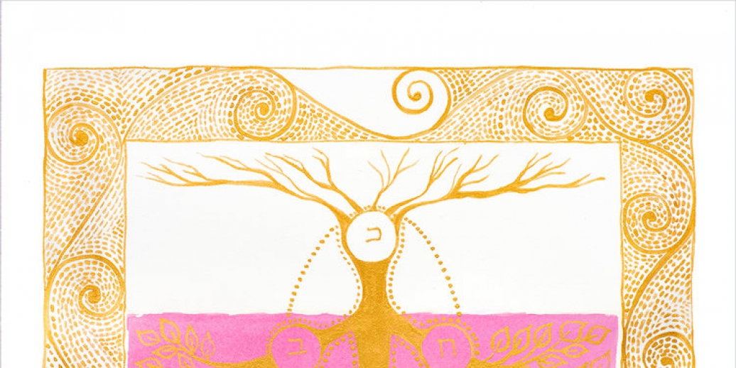 image of gold tree with roots above and below against four colors: white, light pink, dark pink, red