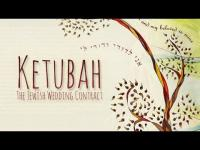 Ketubah: The Jewish Wedding Contract